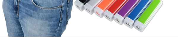 Tube Rechargeable Power Bank - 2200 mAh