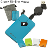 Glossy Slimline Mouse